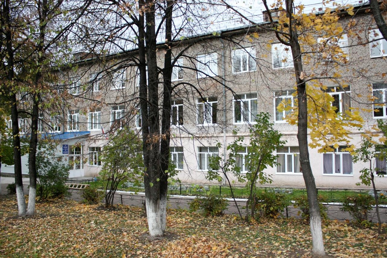 Уфимская школа