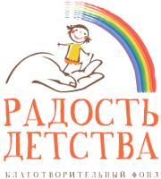 """Благотворительный фонд """"Радость Детства"""""""