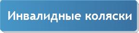 kolyasky