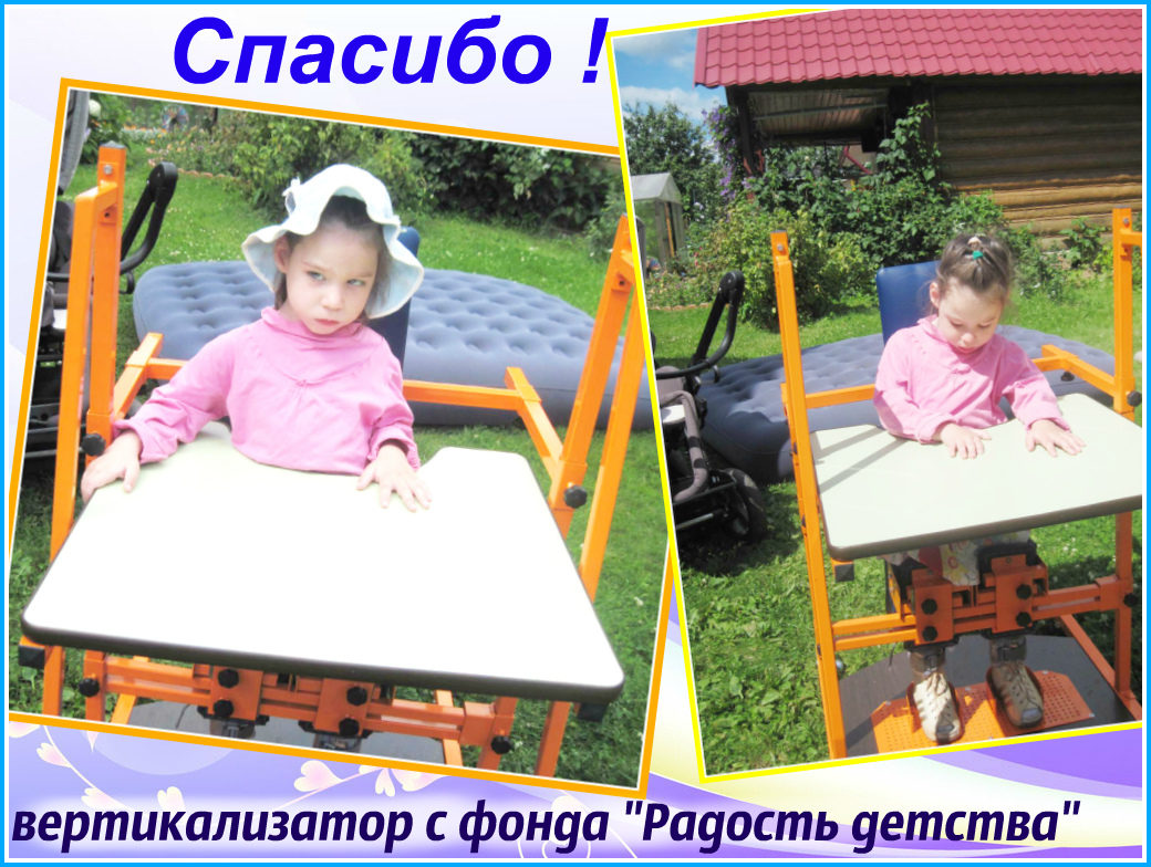 Абдулкина Анна фото с вертикализатором (2)