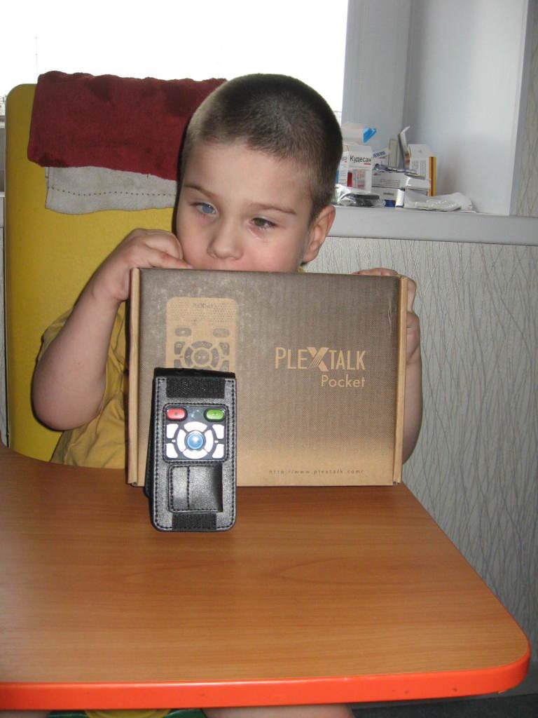 Асадчий Семен фото с тифло (2)