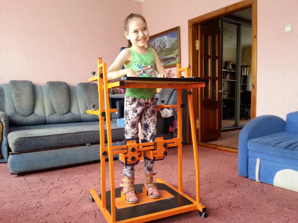 Баширова Алия фото с вертикализатором