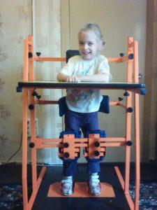 Давыдова Полина фото на вертикализаторе