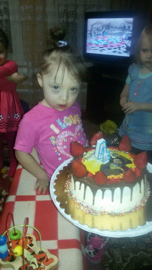 День рождения Ралины