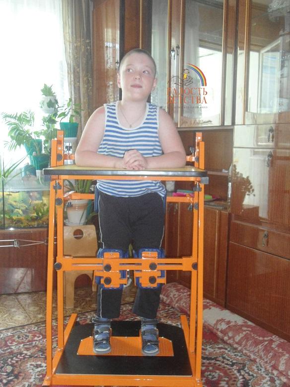 Лабазов Кирилл фото с вертикализатором с лого