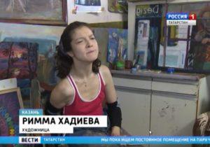 Римма Россия1