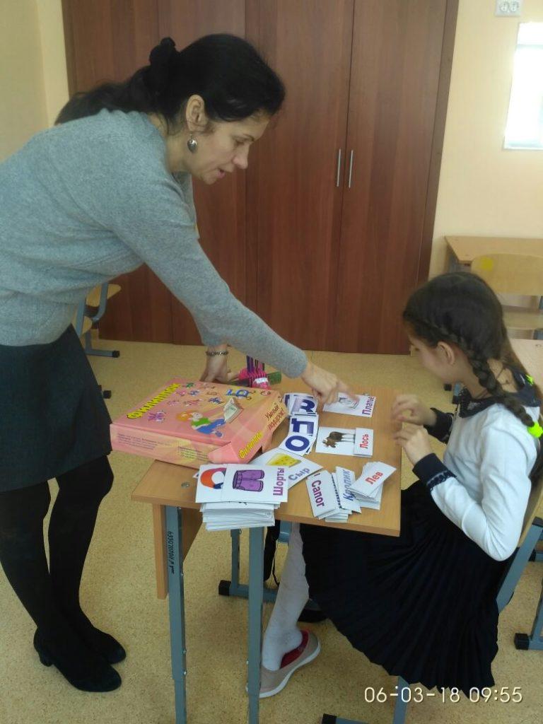 всеволожская школа-интернат