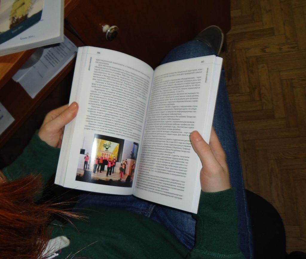 фото с книгой лоцман по жизни (3)