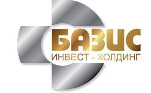 Логотип БАЗИС-ИНВЕСТ-ХОЛДИНГ