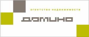 Логотип ДОМИНО