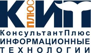 Логотип КОНСУЛЬТАНТ ПЛЮС