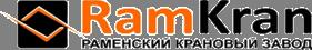 Рамкран