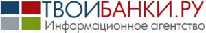 твои банки.ру