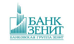 LOGO-ЗЕНИТ-БГЗЕНИТ