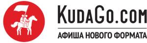 KudaGo_slogan