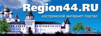 logo-region44