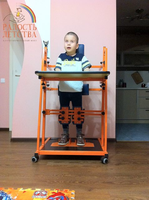 smallАсадчий Семен фото с вертикализатором