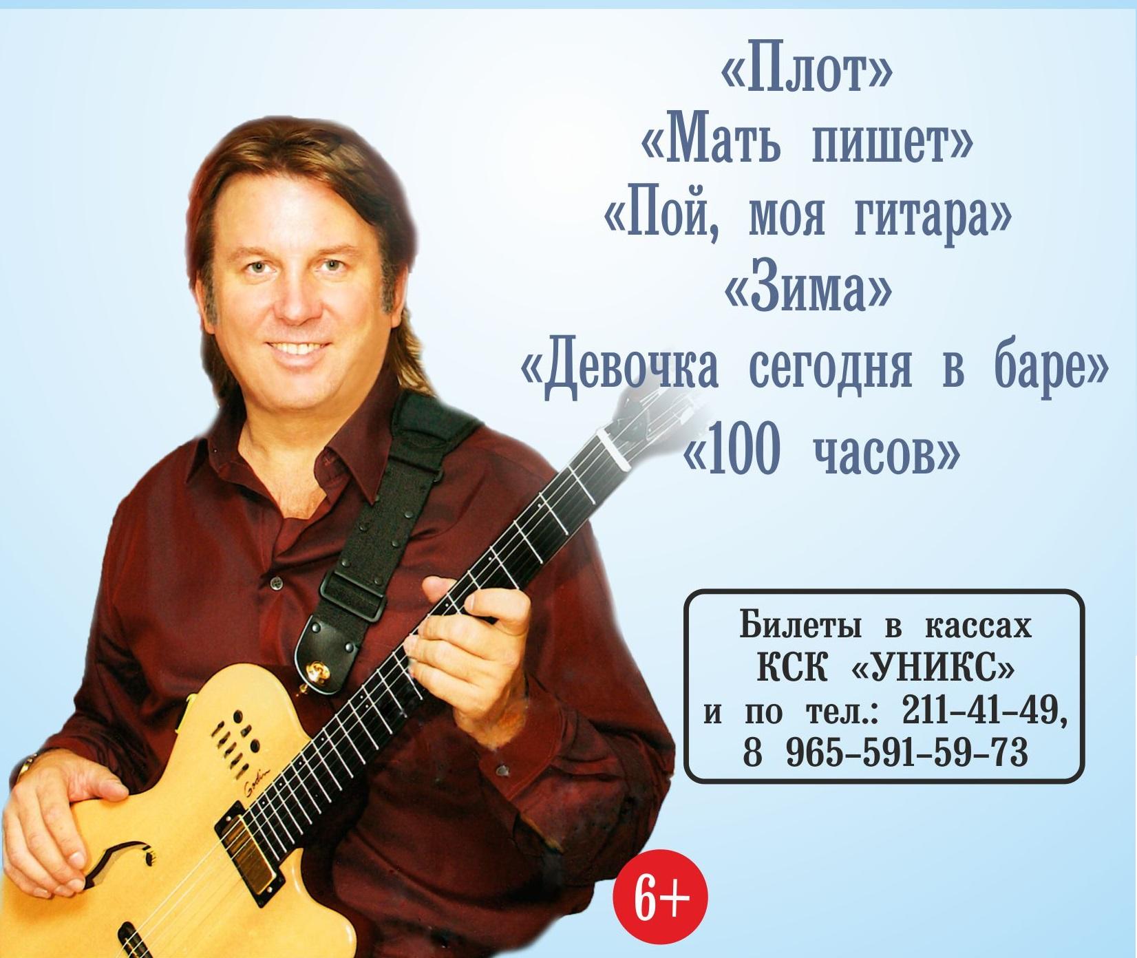 smallАфиша Ю. Лоза