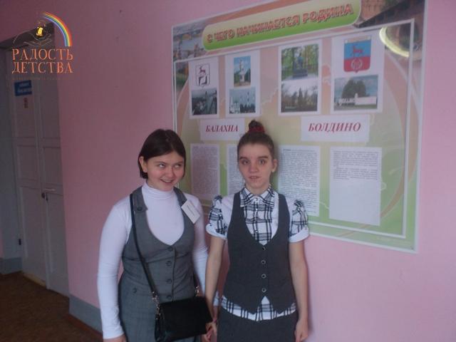 smallНижний Новгород (19)