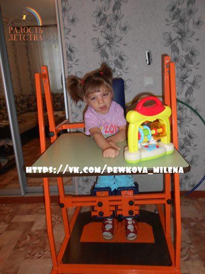 smallПешкова Милена фото с вертикализатором