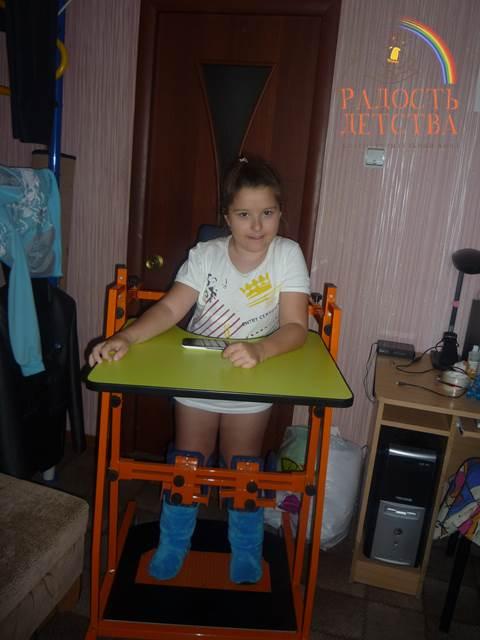 smallСотникова Виолетта фото с вертикализатором