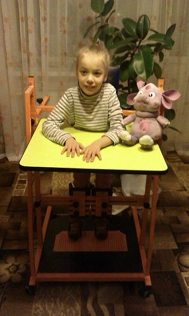 smallТарасова Полина фото с вертикализатором