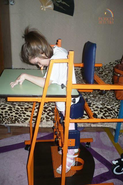 smallФедотова Марина фото с вертикализатором (2)