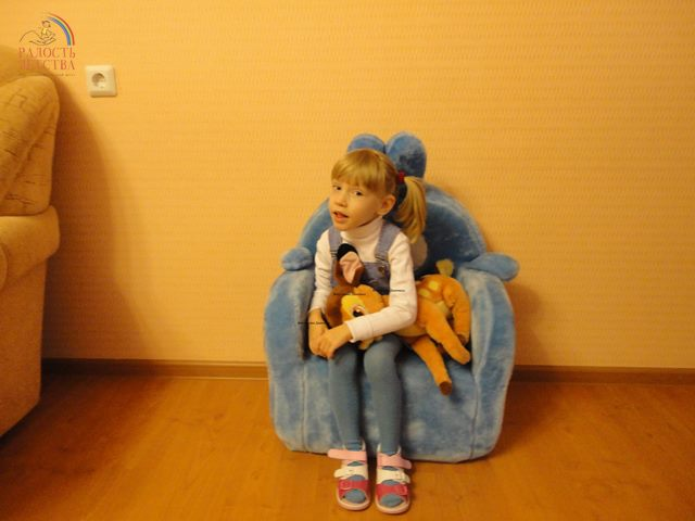 smallФомушкина Дарья (1)
