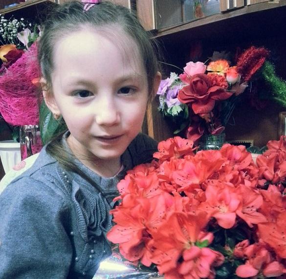 smallХисамиева Азалия