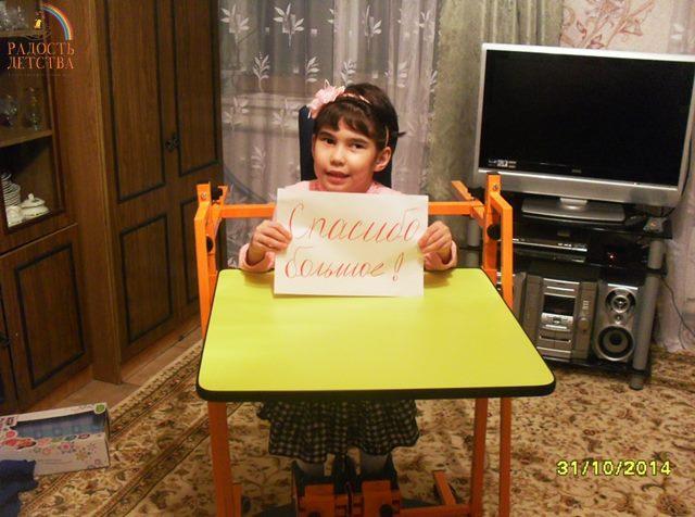 smallШайдуллина Рузиля фото с вертикализатором