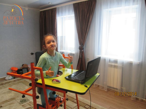 small_Зарипова Ангелина фото с вертикализатором