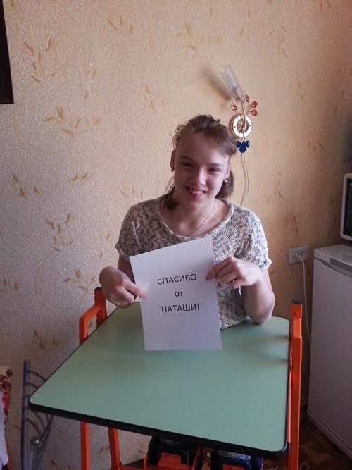 small_logo_Логвинова Наталья фото с вертикализатором 1